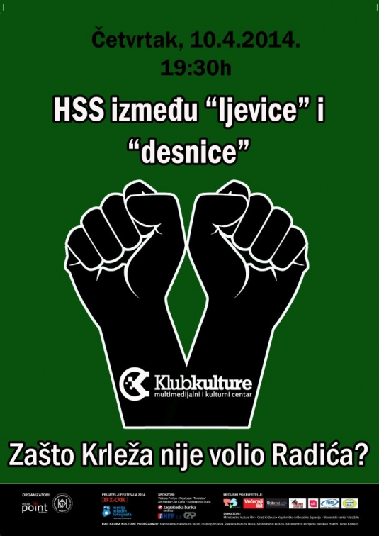 HSS_tribina_povijest_culture_shock_festival